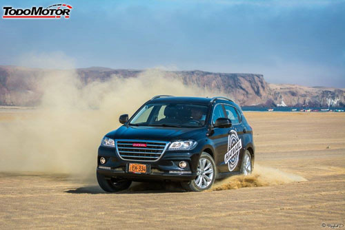 HAVAL-2